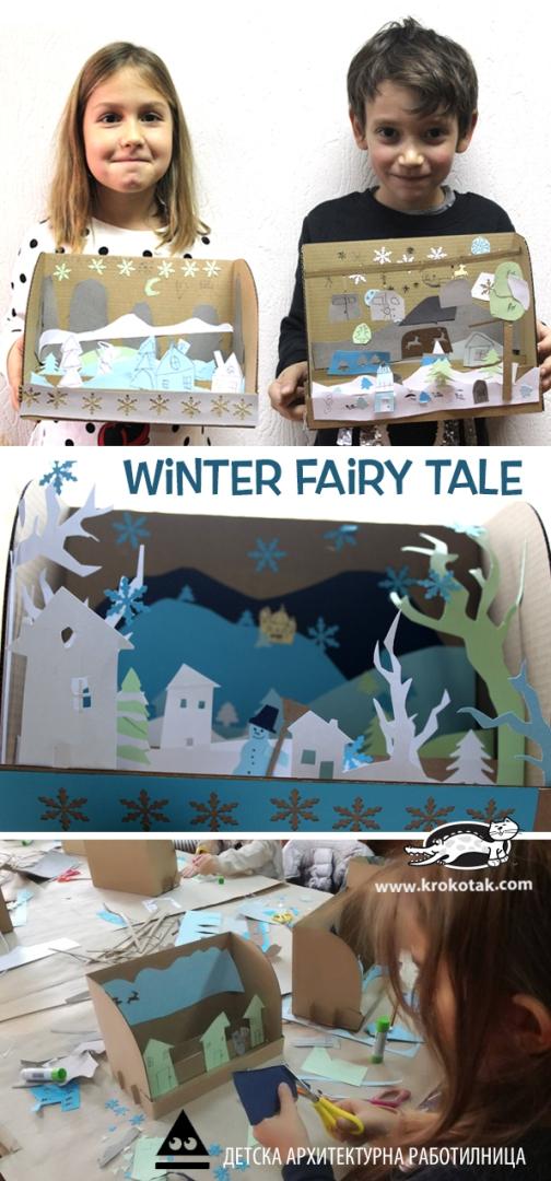 Winter Fairy Tale.jpg