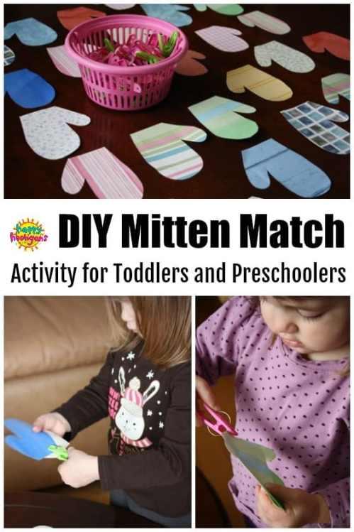 Mitten-Match-Activity-for-Preschoolers.jpg
