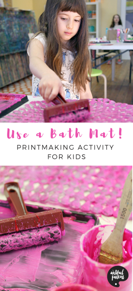 bath-mat-printmaking-activityfor-Kids-_-Pinterest.png